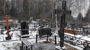 Лампадка из габбро-диабаза резная Балтийск